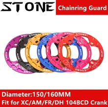 Stone 104 BCD Chainring Guard Bash Bicycle Crank Protector 150/160mm 30/32/34/36T XC/AM/FR/DH Chainwheel Cover Bike 104bcd