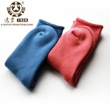 1 Lot=2 Pairs Dazi 2017 Women Socks New Hot Candy Color Watermelon Thickening Looped Bamboo Fiber Women's Socks