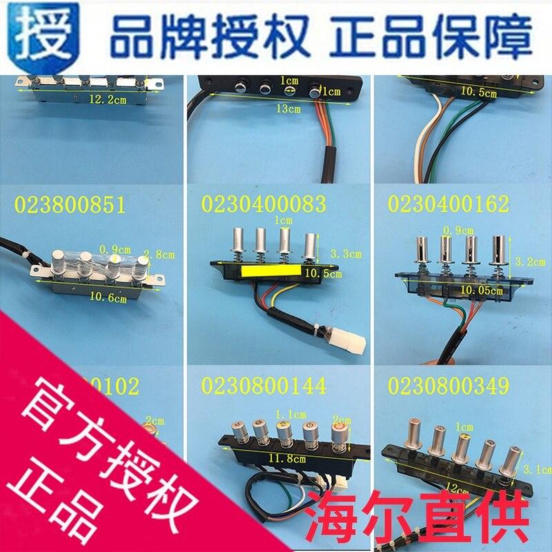 Haier hotte accessoires gamme hotte clavier interrupteur à clé vent interrupteur de vitesse interrupteur de lumière trois vitesses bouton interrupteur