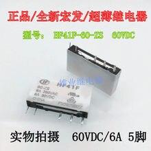 HF41F 60-ZS 60В реле 60VDC 6A 5PIN