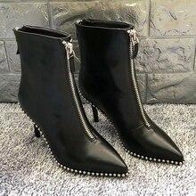 HZXINLIVE/Роскошные брендовые дизайнерские женские ботильоны с шипами; пикантные женские ботинки с острым носком и заклепками; Женские ботинки в стиле панк на шпильке