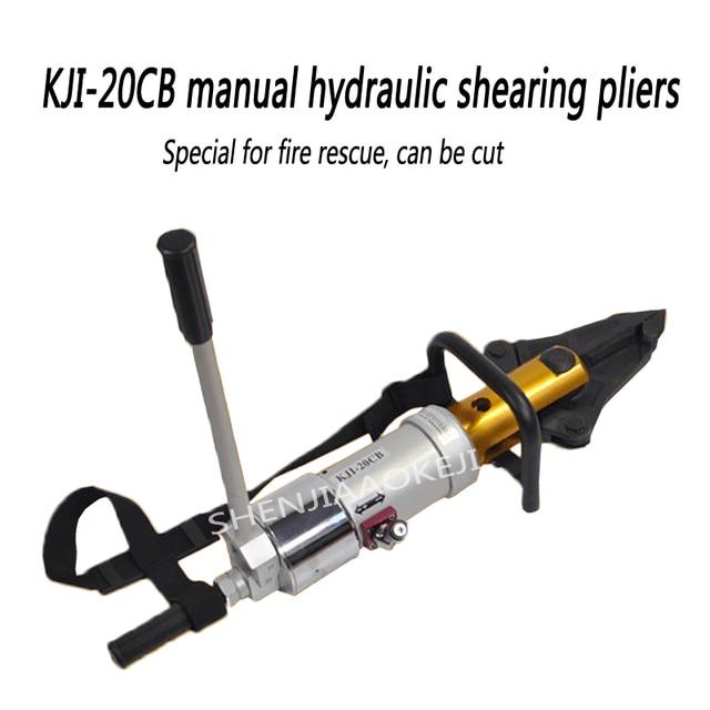 1 stück Universal dreh hydraulische scheren zangen KJI 20CB Tragbare Expander Hydraulische Multi Zangen Feuer control 63MPa-in Hydraulikwerkzeuge aus Werkzeug bei