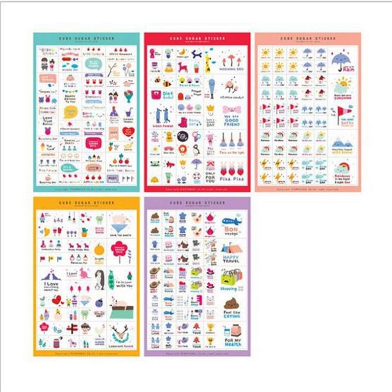 5 Sheets/Set Vintage Classic DIY Photo Album Scrapbook Calendar Diary Planner Paper Stickers Home Schools Offices Decoration