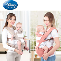 Disney baby sling Baby Carrier Breathable Multifunctional Front Facing Infant Baby Sling Backpack Wrap