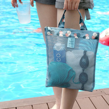 1 PCS Beach Mesh Bags Swimsuit Collect Shoes Storage Tools Wash Storage Sport Handbag Waterproof Swimming Beach Bags cheap wu fang Other Wardrobe Stocked Eco-Friendly PA+PE Three-dimensional Type Square Clothing B650111 100014107