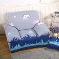 Sofa Furniture Protector Sofa Tight Wrap All Inclusive Slip Resistant Sofa Cover Elastic Sofa Towel