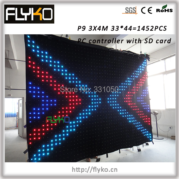 free shipping p9cm 3x4m led vision curtain pc controller software