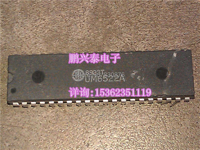 UM6522A , microprocessor . 6522 old cpu . dual in-line 40 pin plastic package. UM6522 . PDIP40 . Electronic Components