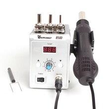 Паяльная Тепловая пушка 858D 700 Вт с цифровым дисплеем паяльная станция горячего воздуха