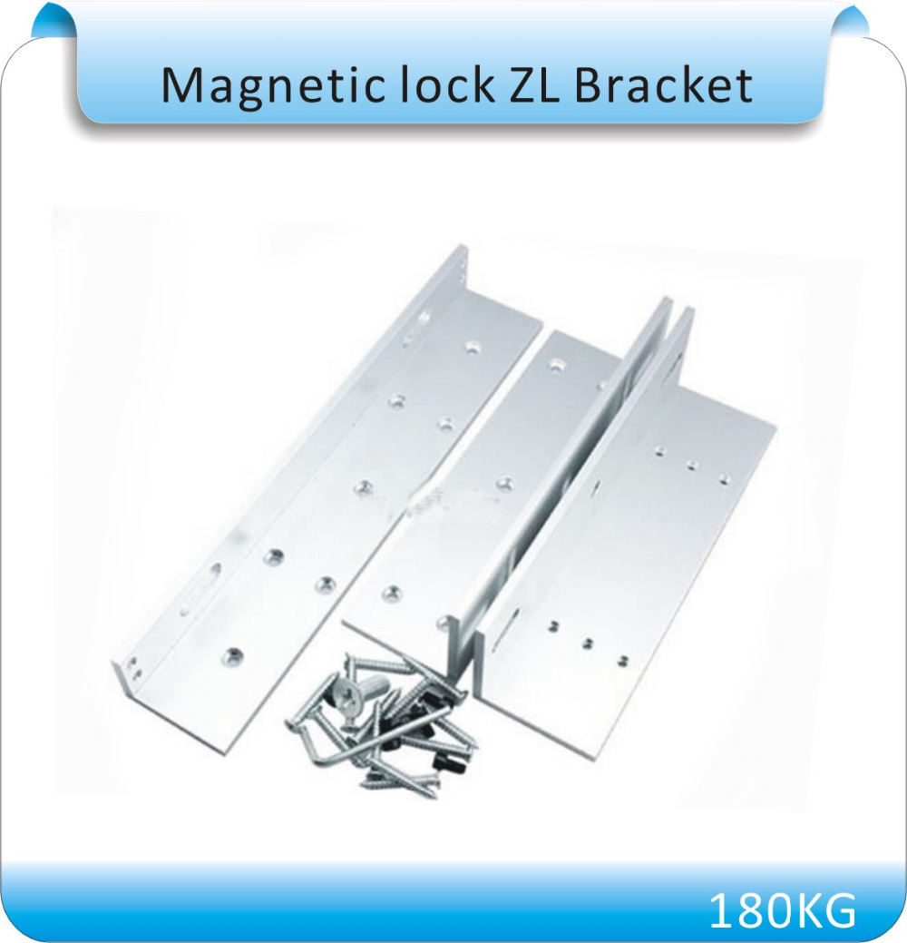 ZL Bracket Use for 180kg Electronic Magnetic Lock For Narrow Door / Access Control System x6 rfid door entry system 180kg magnetic lock and u bracket for glass door