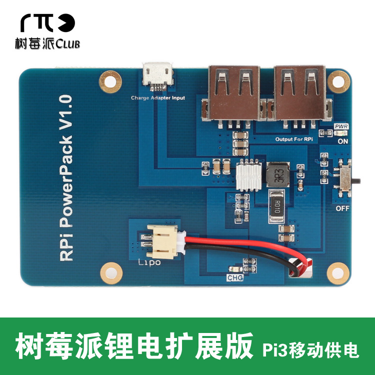 Raspberry Pie Lithium Power Expansion Board Dual USB Output for Pi3 Independent Field Powered Mobile Power