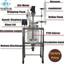 10L Jacketed Glass Reaction Vessel For Lab Chemical With Distillation and Reflux