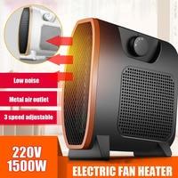 1500W car Portable Electric Heater Mini Fan Heater Desktop Winter Household Heater Radiator Warmer Machine US standard socket