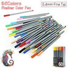 60 Цвета/комплект 0.4 мм Fine Liner гелевые ручки эскиз рисунок Цвет ручки art маркеры для рисования Manga Дизайн Art комплект поставки