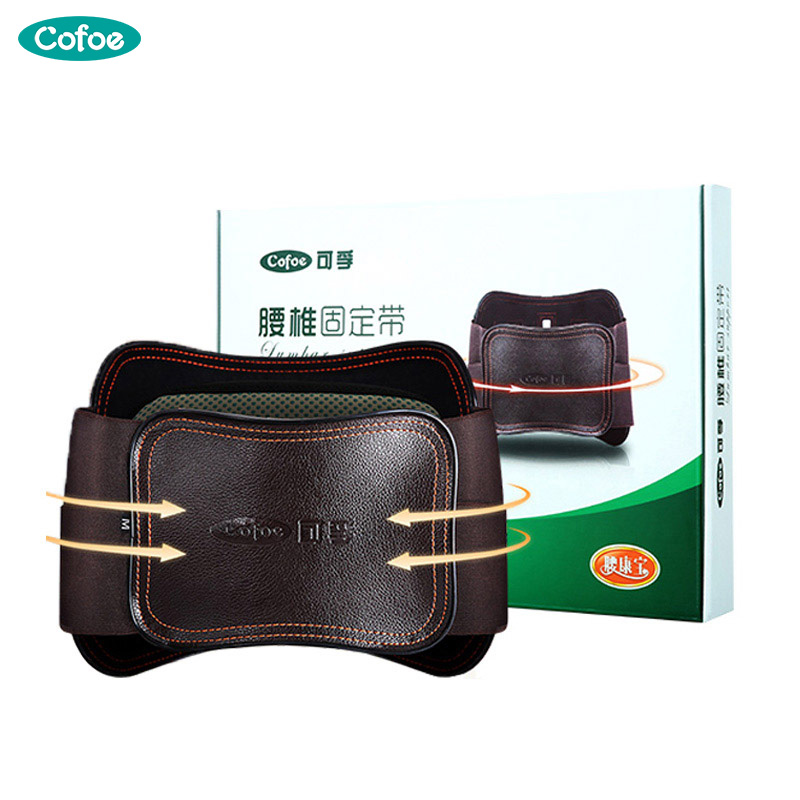 Cofoe Adjustable Heating Lumbar Lower Back Support Massage Brace Self-heating Magnetic Therapy Belt Relieve Pain neoprene orthopedic back brace belt lumbar back support brace waist band relieve lower back pain aft y006