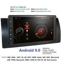 1din9''Android9.0 CarNODVD GPS for BMW E53 E39 X5 tuning parts M5 Accessories X5 E53 Navigation SWC DVR RDS DVBT BT 2GRAM 4GWIFI