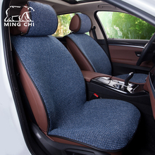 Polyester Seat Covers Universal For Car Seat Cover Car Seat Cushion Cover Shipping High Quality Comfortable