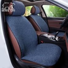 Универсальный полиэстер Чехлы для сидений мотоциклов для авто сиденья автокресло Чехлы для подушек доставка Лидер продаж комфортабельный автомобиль назад Подушки A4
