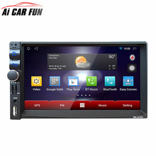 Android 5.1.1 System Quad-core Car Radio MP5 Player Bluetooth A2DP Touch Screen GPS Navigation 3G WIFI /FM/AM/RDS Radio Tuner