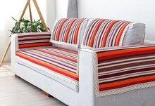 110cm Width Cotton Sofa Towel Stripped Sectinal Sofa Cover Slip Resistant Double-seat Three-seat Sofa Towel Cover Door Carpet
