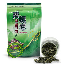 Biluochun Green Tea, New Spring Organic Tea, Bi Luo Chun Chinese Green Tea(China)