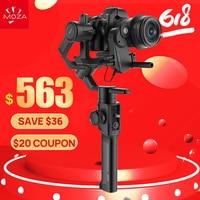Gudsen Moza Air 2 DSLR Camera Stabilizer 3 Axis Handheld Gimbal Steadycam for Sony Canon Nikon GH4 PK DJI Ronin S Moza Air 2