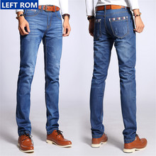 jeans Men blue cotton 2017 new fashion male jeans Boy slim casual cowboy trousers youth comfortable popular noble Hot sale Size