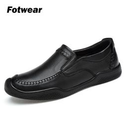 Fotwear Men Leather shoes genuine Classic Fashion Style High Quality Leather shoes brand Good designer with soft rubber outsole