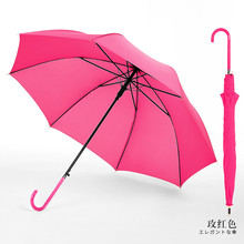 Japanese small fresh 8K long handle umbrella simple color creative leather handle ancient man and woman umbrella