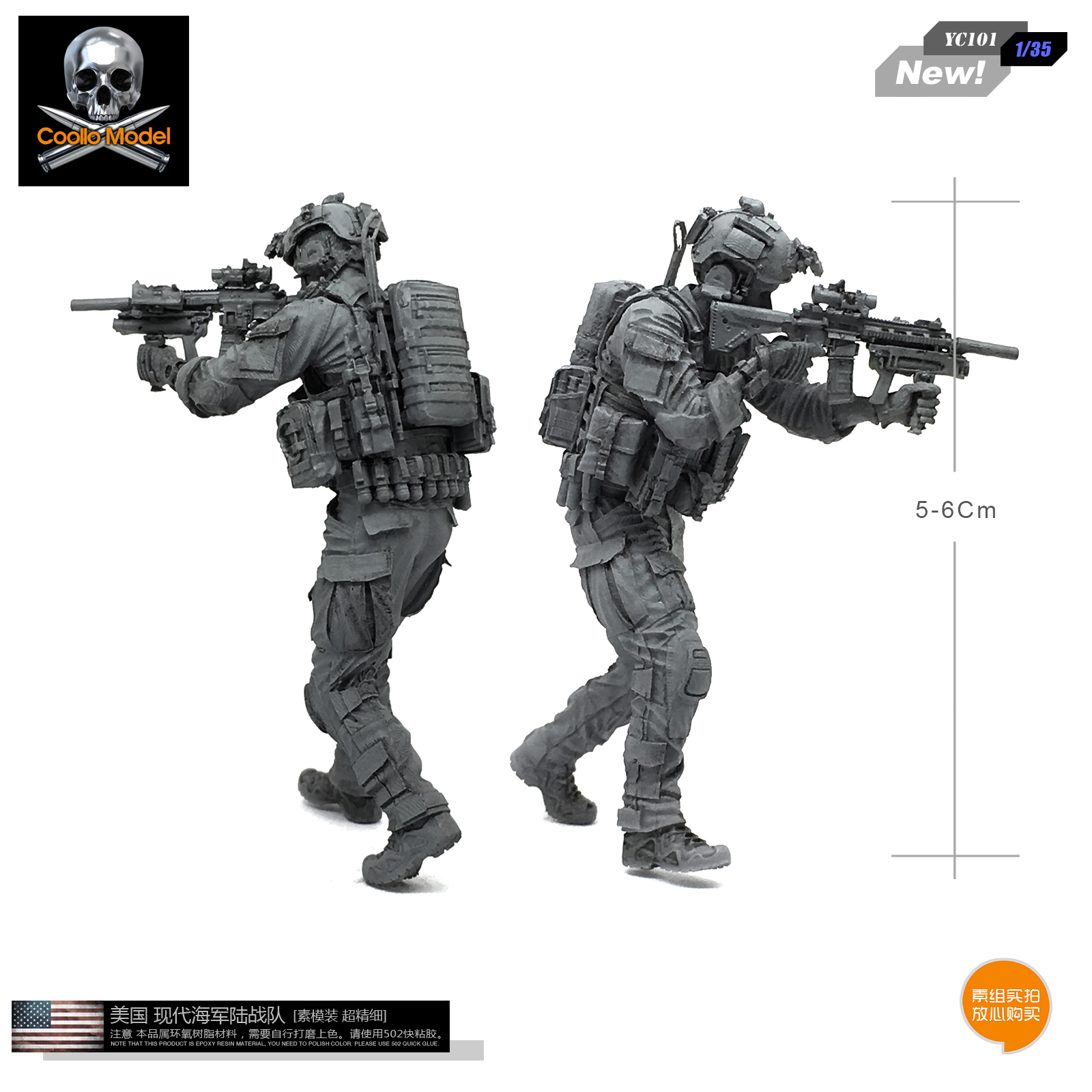 1/35 Resin Soldier Model Of Modern American Elite Special Forces Model Kits Unmounted YC101