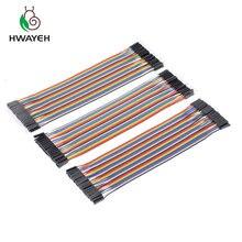 Dupont line 120 шт 20 см мужской+ мужской женский и Женский Соединительный провод Dupont кабель для Arduino