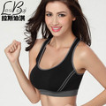 New 2015 Hot Women's Best Bra quality shockproof professional best underwear vest no rims best bra Miss bra gather female