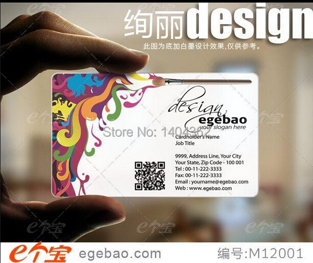 one sided printing Custom business cards visit card printing transparent /White ink PVC Business Cards NO.2157