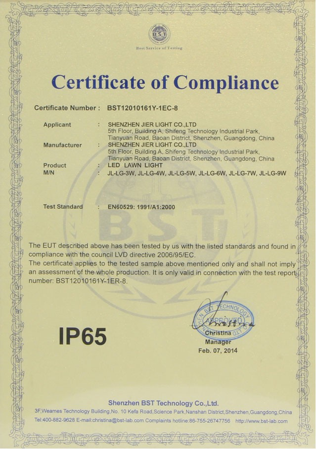 IP65-certification-of-led-lawn-lamp