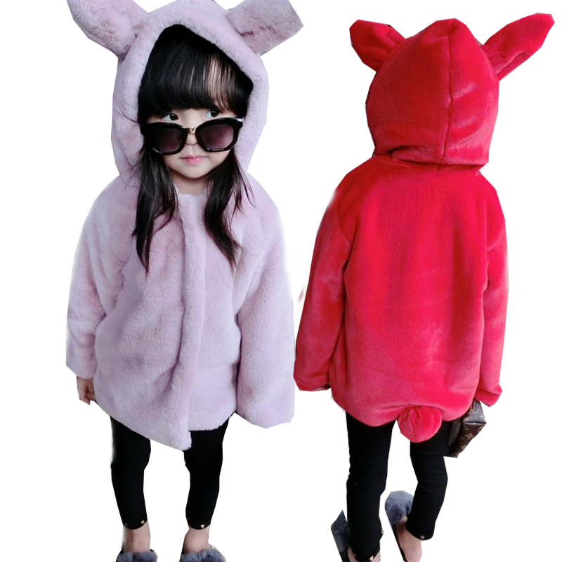 Cute Rabbit Ear Hooded Kids Girl Similar Fur Coat  Winter Children Artificial Fur Outerwear Jacket Warm Child Thickening Clothes стоимость
