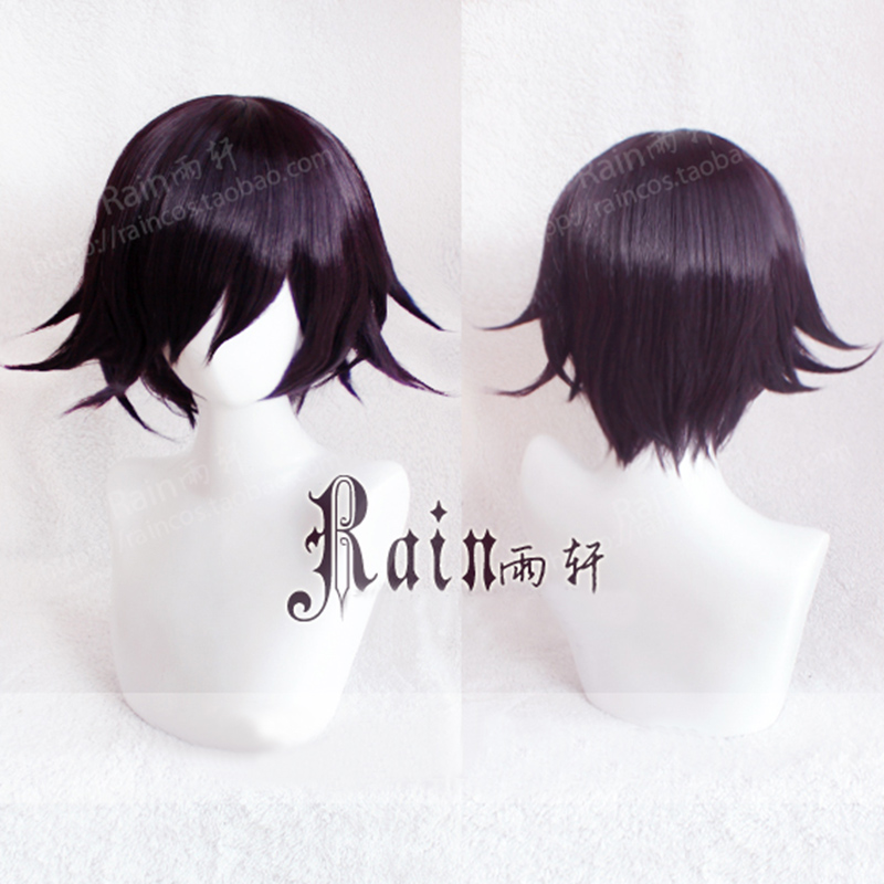 Game New Danganronpa V3 Koukichi Kokichi Ouma Purple Ombre Hair Short Wig Heat Resistant Synthetic Hair Wigs + Free Wig Cap