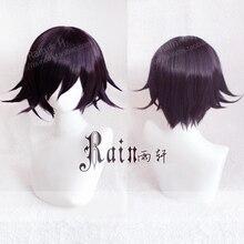 Jogo novo danganronpa v3 koukichi kokichi ouma roxo ombre cabelo peruca curta resistente ao calor perucas de cabelo sintético + tampão peruca livre