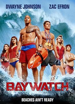《海滩游侠》2017年美国喜剧,动作电影在线观看