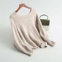 Shuchan Sweater For Women Pullovers Square Collar Solid Full Sleeve Women's Sweaters Autumn Fall Winter Clothes Women 8-1912 цена и фото
