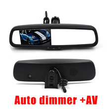 купить Carsanbo 4.3 Inch Car Rear View Miirror Monitor TFT LCD Screen Car Monitor Auto Dimmer Parking Assistance For Car Reverse Camera онлайн