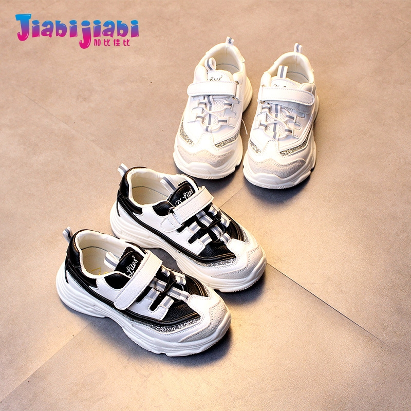 3-12T New Spring Summer Children Student Fashion Boys Sport Shoes Baby Girl Run Casual Shoes Toddler Kids Real Leather Sneaker 7