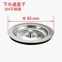 Нержавеющаясталь 304 пробка для кухонной мойки разъем для ванны Слив Фильтр воды в бассейне резиновые для раковины Масляный Фильтр Крышка п...