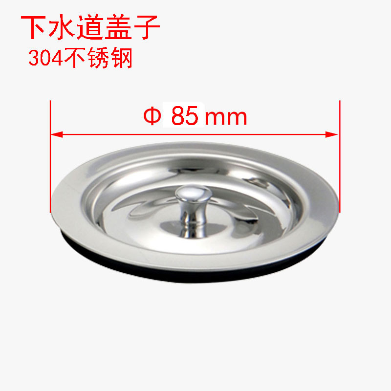 Stainless Steel 304 Kitchen Sink Stopper Plug For Bath Drain Drainer Strainer Basin Water Rubber Sink Filter Cover Sinkhole