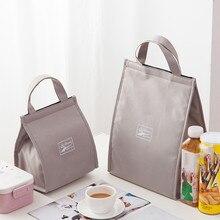 Ткань Оксфорд изолированная сумка для обеда коробка для хранения еды сумка-тоут для женщин мужчин детская одежда сумки для белья Органайзер держатель для дома