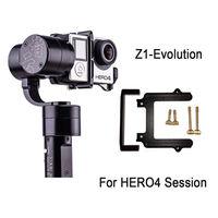 Zhiyun Z1 EVO 3 оси Ручной Стабилизатор Бесщеточный Gimbal f GoPro Hero 4 Session