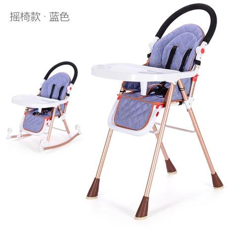 Highchairs Trona Portatil Bebe Baby Stoel High Chair Baby Rocking