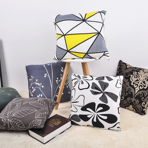 45*45cm Elastic Cushion Cover