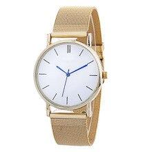 Famous Branded luxury Silver/Gold Mesh Belt Watch Women Classic Quartz Stainless Steel Wrist  reloj hombre все цены
