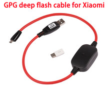 Oityn GPG deep flash cable for Xiaomi mobile EDL cable designed for all Qualcomm phones into Deep Flash Mode Drop shipping(China)