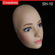 SH-10 Beautiful female silicone mask Face mask Christmas special Halloween activities, the eye can see